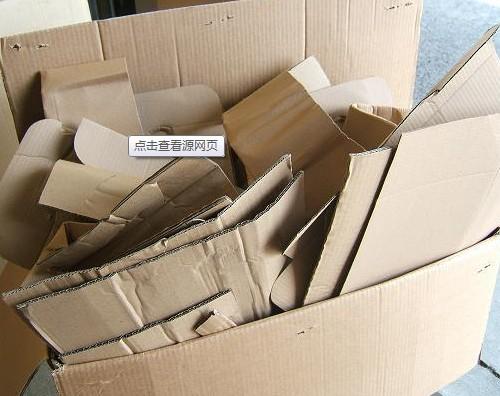 宁波废纸回收 废纸箱回收
